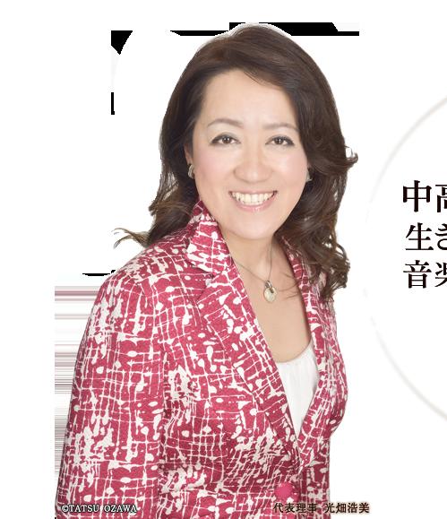 一般社団法人 全日本らくらくピアノ®協会 公式ホームページ│大人...